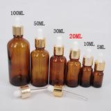 正品精油商城 调配工具20ml精油瓶含电化铝盖及玻璃滴管
