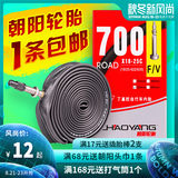 Chaoyang tire road bike inner tube 70023C 25 28 38 43 dead speed tire 700C US law mouth