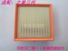适配长安之星三代  空气滤芯空气格滤清器发动机过滤器保养配件