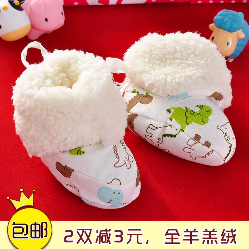 棉布底棉鞋