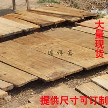 老榆木门板桌面做旧守痉缁老木板榆木板餐桌板老门板吧台板定制