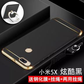 小米5x手机壳x5防摔套全包五x磨砂硬壳mi特别版中国红A1男女五叉