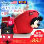 迪士尼腰凳婴儿背带