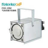 New FEK-20M pneumatic clamp cold clamp electric terminal crimping machine for parcel post
