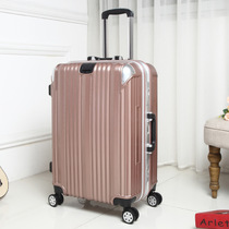 Trolley caster men and women to pull the rod dry grade garbage stalk skewer travel luggage 20 inch 24 brand management box