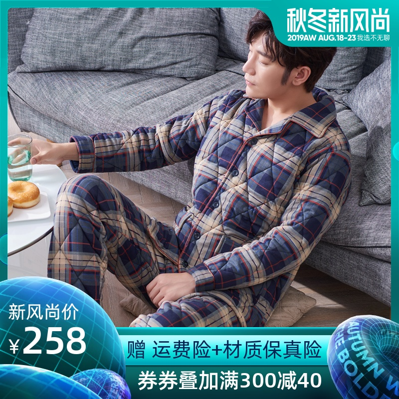 Пижамы для мужчин Артикул 577602315496