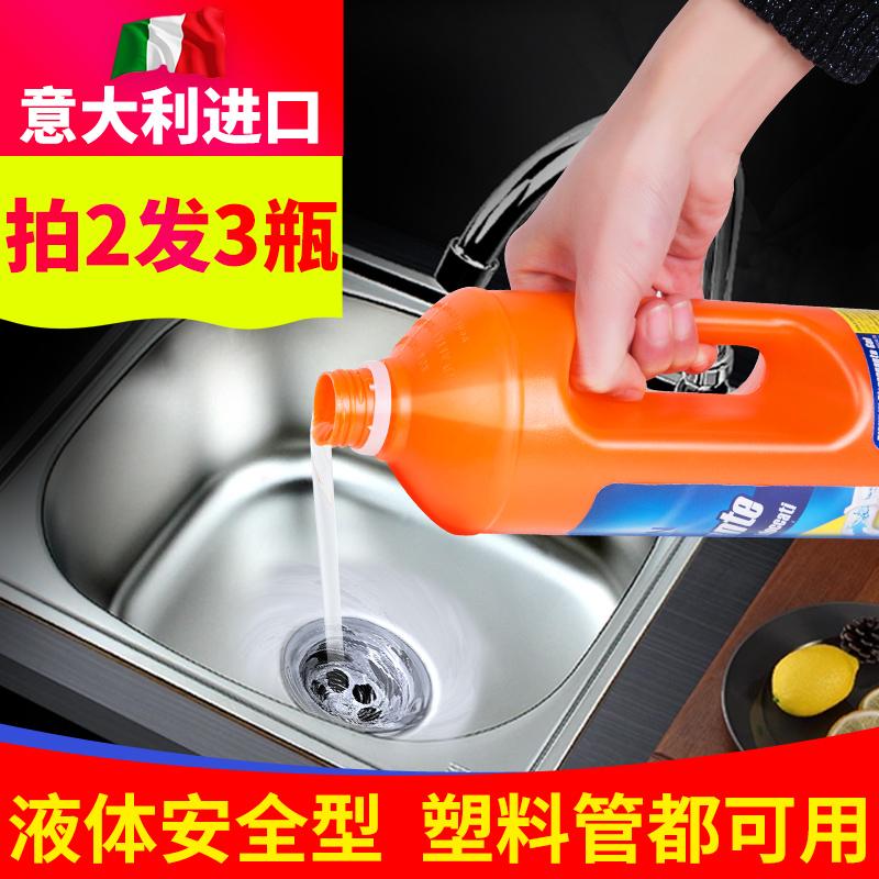 蒂诗琳管道疏通剂通厨房厕所下水道油污清理去除异味专用防臭神器