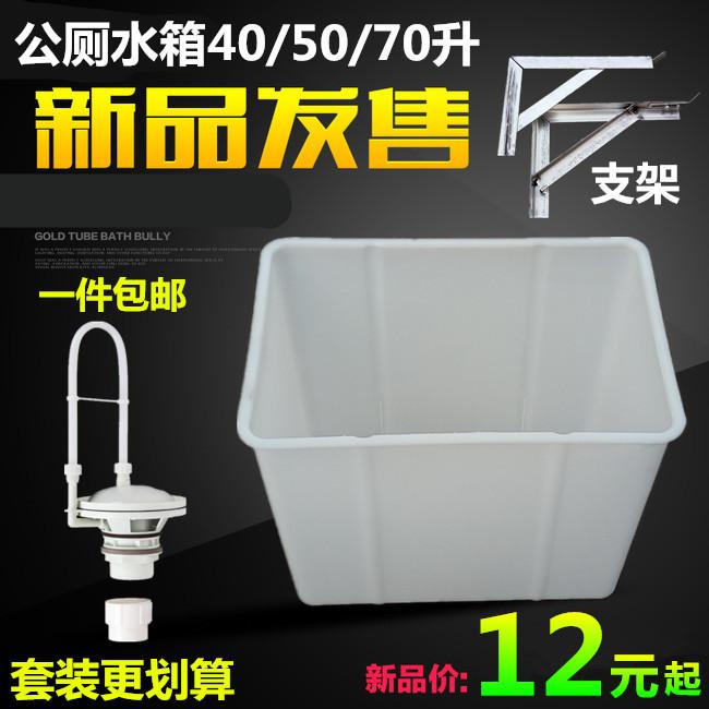 公共厕所冲水器