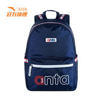 Anta official website Children's school bag 2019 spring new big boy boy girl school bag shoulder bag