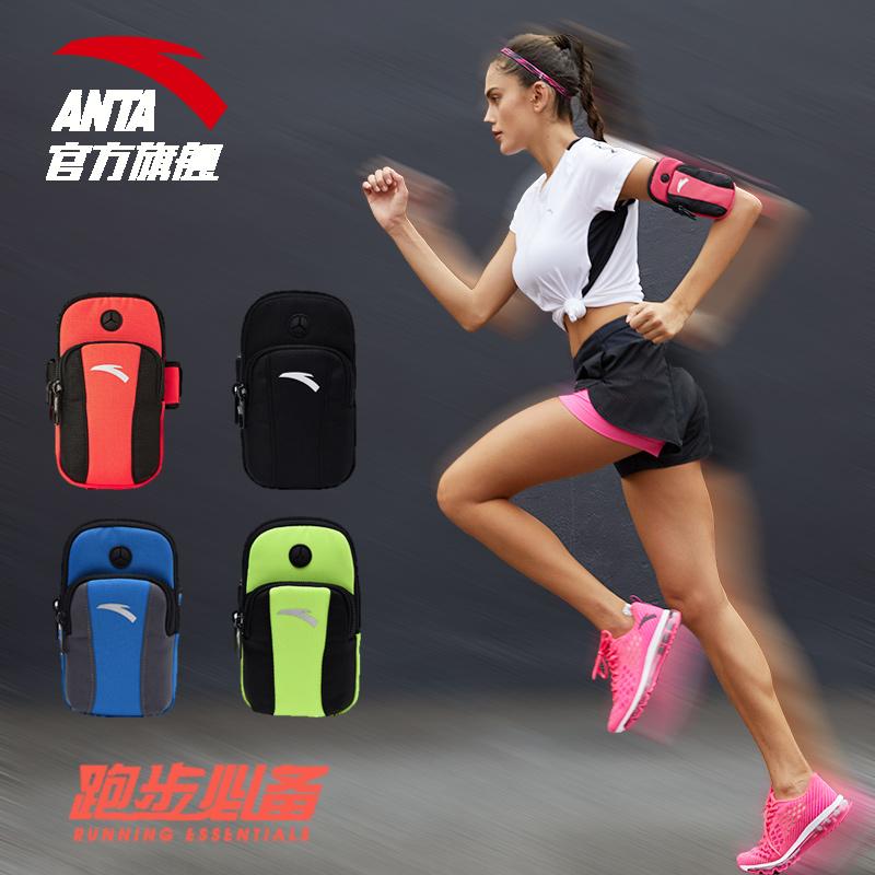 安踏跑步手机臂包男女跑步健身手臂包苹果华为手机包运动手臂套