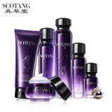 Sencaotang pregnant women skin care products set natural pure hydrating pearl moisturizing pregnancy breastfeeding special makeup skin care products