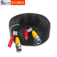 Monitoring video power integrated line monitoring video cable finished line analog camera two-in-one cable