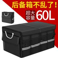 卡奇汽车后备箱储物箱车载收纳箱整理箱车用多功能置物箱车内用品