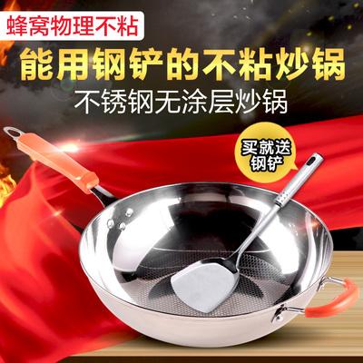 锅具电炒锅
