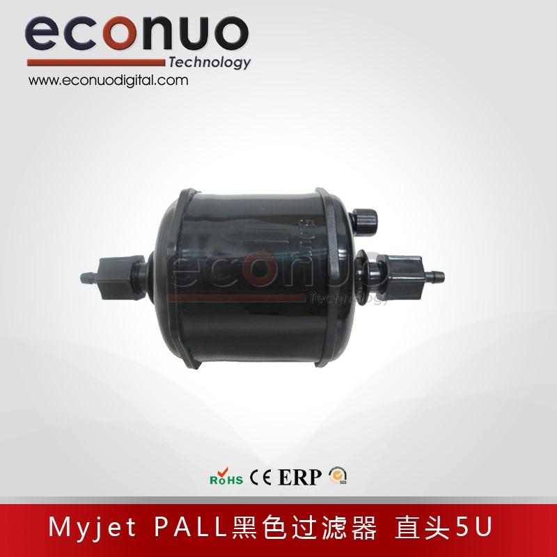 新品迈杰特黑色大/myjet pall优惠直头/V直头首件喷绘机