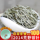 White Tea Tea Class I Fujian Old White Tea Baihao Silver Needle Administration and 2014 Wild Silver Needle Old White Tea Fuding 250G