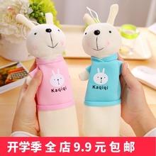 笔袋文具袋韩国文具盒男女学生可爱创意儿童学习用品批发