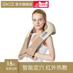 [SKG]揉捏按摩披肩 家用肩颈部按摩仪腰部加热多功能颈椎按摩器