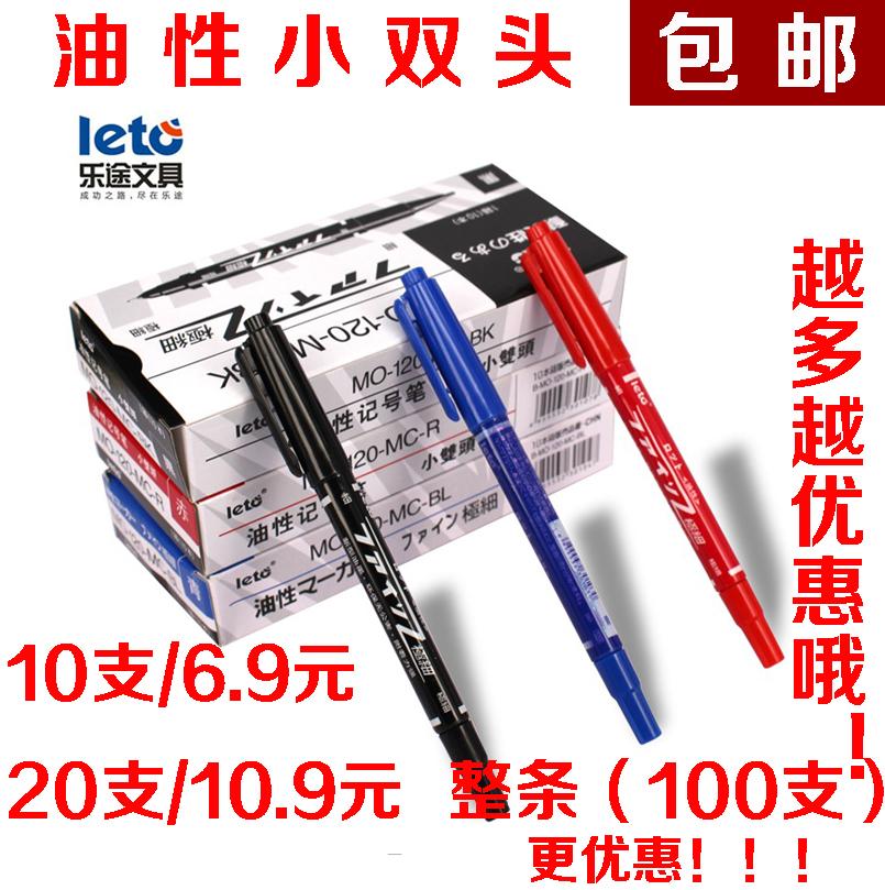 Капиллярные ручки / Кисти / Маркеры Артикул 532775293220