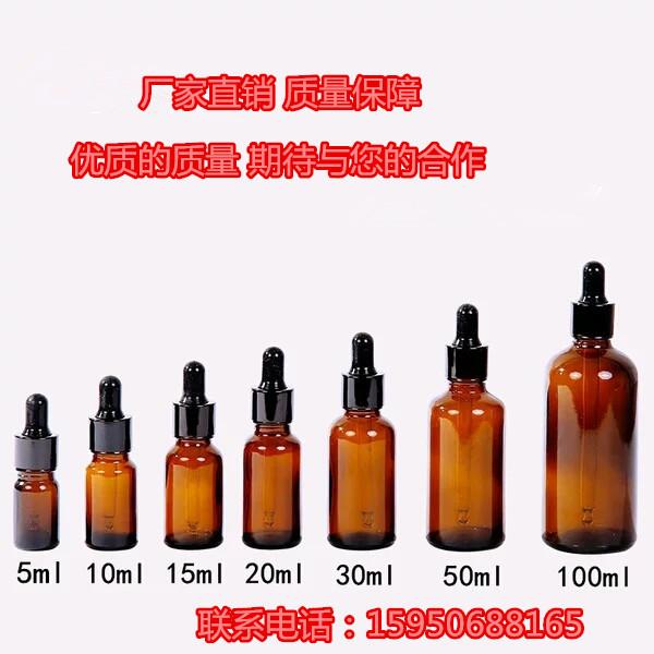 包邮茶色透明玻璃精油空瓶子分装瓶尿酸胶头滴管瓶10/20/30ml