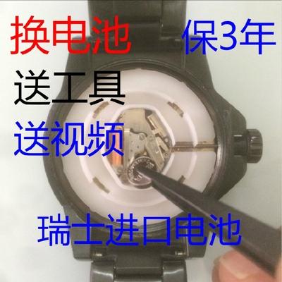 晨曦CHENXI男女士石英手表换瑞士原装进口专用超薄纽扣电子电池