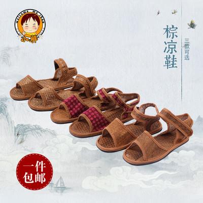 天然棕丝编织凉鞋透气吸汗棕榈男士防滑凉鞋手工山棕防臭凉鞋棕鞋