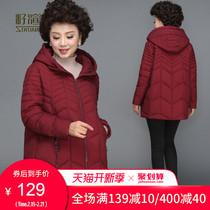中老年女装2018新款宽松洋气羽绒棉服中年外套妈妈冬装大码棉衣女