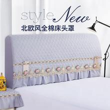 床头罩床头套防尘罩1.5m床1.8m床简约夹棉拆洗软包欧式实木?;ぬ? /></a></dt> <dd> <div class=