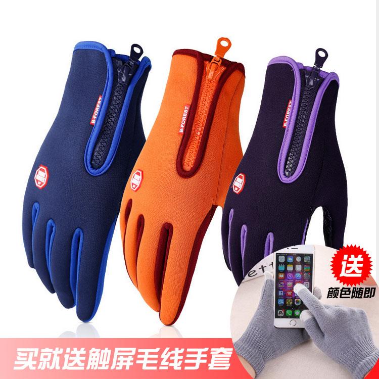 登山滑雪手套