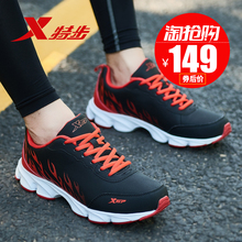 XTEP men's shoes sports shoes men's 2018 autumn new authentic running shoes, leather winter students casual shoes