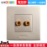 Bull audio socket panel 86 household champagne gold wall one audio audio socket
