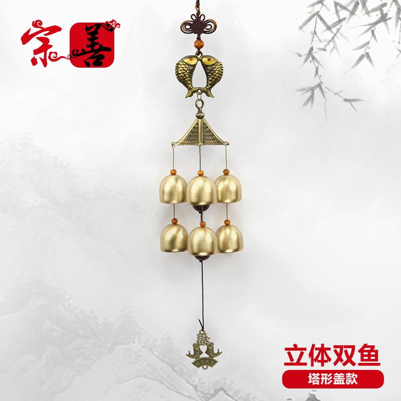 云南丽江创意金属铃铛店铺风水门铃铜风铃挂饰门饰 一层六铜铃