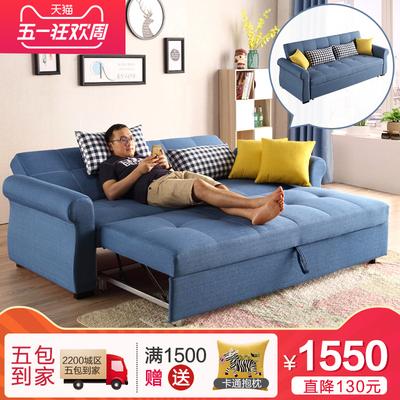 牧眠多功能沙发床可折叠坐卧两用布艺小户型客厅双三人1.5/1.8米排行榜