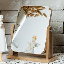 新しい木製のテーブル化粧鏡高リストフェイスミラーミラー美容ミラー学生寮デスクトップミラー大