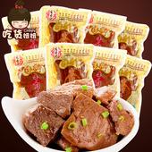 宏香记手撕牛肉豆脯 香辣500g 素肉豆腐干五香 休闲特产零食小吃