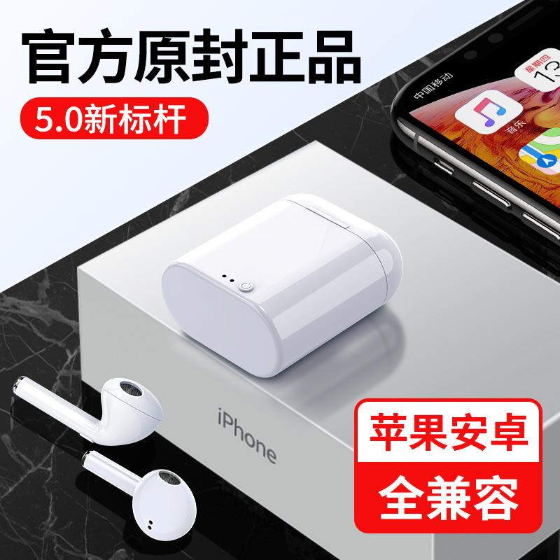 式隐形待机适用于运动跑步5.0无线蓝牙耳机