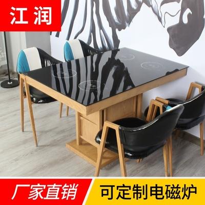 仿实木火锅桌子电磁炉一体长方桌饭店酒店火锅店餐馆桌椅子组合