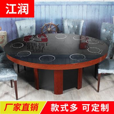 钢化玻璃火锅桌电磁炉一体圆桌8-15人酒店饭店火锅店餐桌椅子组合