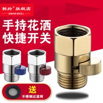 日丰角阀燃气热水器专用马桶三角阀全铜加厚冷热阀门通用加长角阀