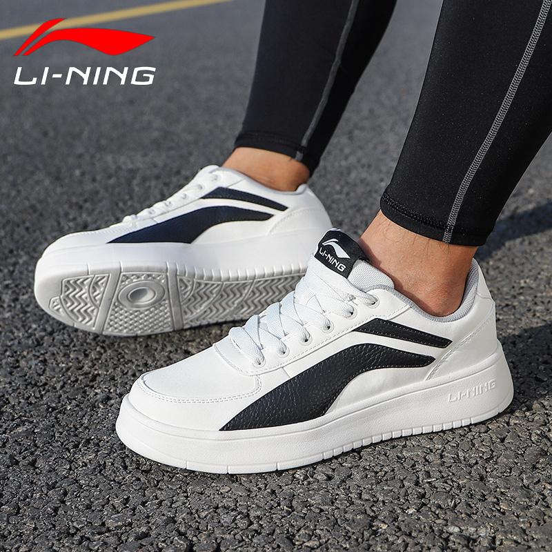 李宁运动鞋男板鞋2019夏季新款骑士小白鞋低帮男鞋白色休闲鞋