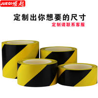 Black and yellow floor tape PVC stickers zebra warning line marking warning tape color positioning glue 3 3m