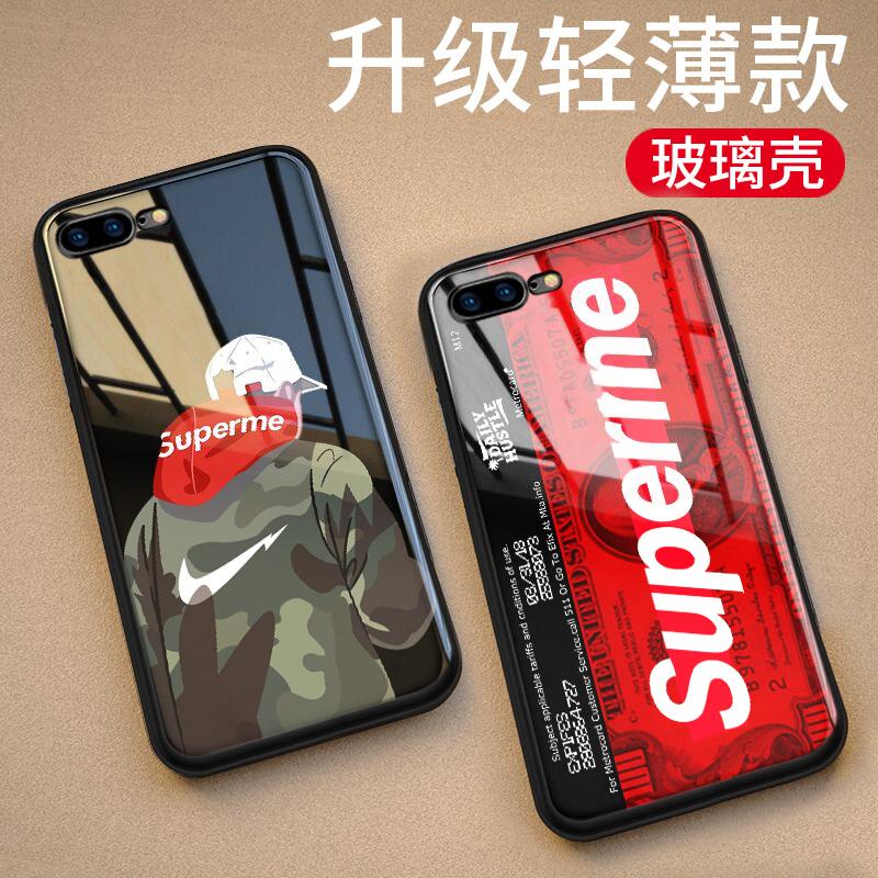 苹果7plus手机壳8plus玻璃苹果6splus防摔iphone7保护套iphone8潮牌iphone6网红6s男七全包八创意留个性新款