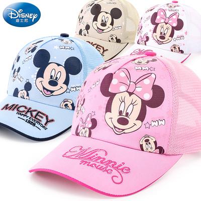 迪士尼儿童帽子夏薄款潮遮阳防晒伤太阳男童女童网眼宝宝鸭舌棒球
