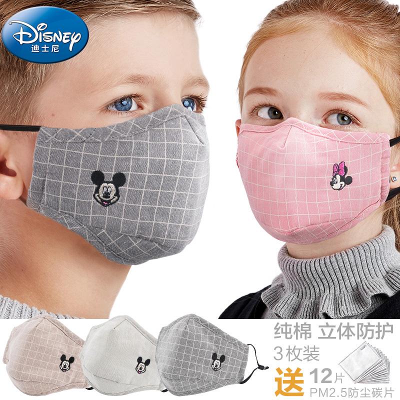 迪士尼儿童口罩纯棉透气秋冬保暖男童女童小孩宝宝防雾霾pm2.5