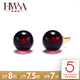 HWSA爱华尚 赵薇代言 波罗的海天然琥珀血珀耳钉耳环女款新品