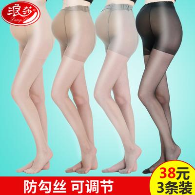 浪莎孕妇丝袜夏季薄款防勾丝怀孕期托腹可调节超薄隐形春秋连裤袜