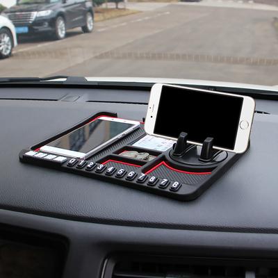 车载手机支架多功能汽车用车内硅胶仪表台支撑导航架手机座用品