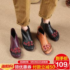 平底妈妈短靴