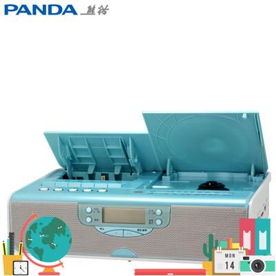 熊貓 CD-70 復讀 磁帶 錄音 U盤 SD卡 CD MP3光盤 收音 播放機正品熱賣