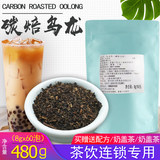 COCO Carbon Pei Oolong Tea Milk Tea Green Tea Bag Tea Milk Tea Club Cafe Special Small Package 60 Bags